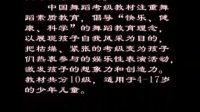 东方炫舞广水艺术培训学校---31小浪花