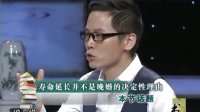 BTV 书香北京 陈愉 01