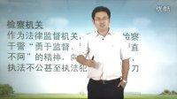 2012年河北省政法干警面试前置课-政法干警面试考什么