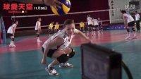 视频: 球愛天空小甜甜