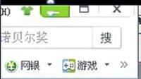 2012年10月14日晚上8.30分轻舞心炫老师PS音画【因为有你】