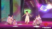 中国摇篮教育集团2014春晚:老师妈妈 幼儿园歌舞情景剧