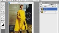 [PS]photoshop技巧200例-170将照片添加点阵效果