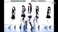 韩国最新爵士舞视频 性感舞蹈 爵士舞培训 少女时代舞蹈教学【THE BOYS】乐舞者爵士舞