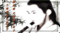 原创古言小说《公主谋宠计》宣传片第一期