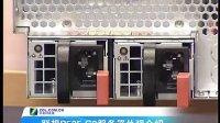 视频: 成都联想服务器总代理_联想服务器专卖店_联想R525 G3服务器外观介绍