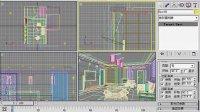 3dsmax室内设计视频课程   学习aB02_0