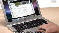 视频: 河南iphone4s总代 郑州行货ipad3总代理 河南广发科技