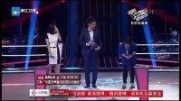 中国好声音 【第七期】 完整版 高清版
