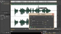 61﹑Adobe Audition CS6 声道混合效果器!