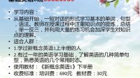 吴江英语学习网站