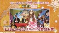 惠比寿麝香葡萄 おねだりマスカットsp52 (09月27日)