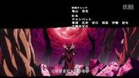 火影忍者【565】最新片尾曲【虹】-宇智波带土的世界