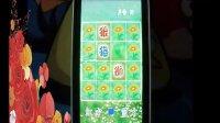 《动物棋》第十届齐鲁软件设计大赛商业化安卓手机游戏