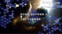 Rainmeter NERV UI 演示视频