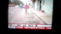 视频: 洛阳彩虹志愿者(群QQ:223649228)救助汝州小女孩刘晴
