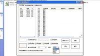 豆豆第5代QQ空间营销软件