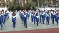 [拍客]无意中拍摄的 教学版江南和 最炫民族风版校自编操