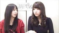 松村香织 Google+ 20121029 ぐぐたすの輪 鬼頭桃菜 前半
