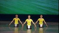 舞协考级1、三字经(勾绷脚练习)