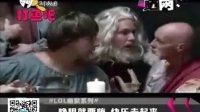 视频: 打渔晒网LOL幽默短剧第六期