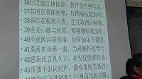 蒋卓鎯  世界记忆冠军 世界记忆大师  脑力赛 右脑 教育 记忆