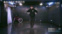 R.N.B舞蹈工作室 HIPHOP街舞教学片 第5集