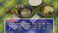 QQ2368754212怎样用电饭煲做面包_怎么用电饭煲做面包_全麦面包