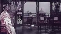 香港经典老电影《三笑》DVD中字 高清版 (国语)主演:陈思思 向群