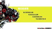 芜湖开家动漫店要多少钱 芜湖动漫店加盟费是多少 青年动漫