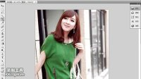 [PS]photoshop cs5 裁剪工具使用视频教程