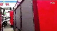 消防车◆小型消防车◆消防洒水车◆小型扫路车◆扫路车◆道路清扫车厂家价格配置