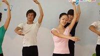 《芭蕾舞》我的身体会唱歌 韵律游戏