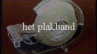 荷兰语二级 单元十九 课程 9 办公用品