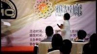 视频: 法国DMC中国总代理雅居廊首届DIY十字绣沙龙展会活动
