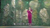 塩田美奈子 みかんの花咲く丘
