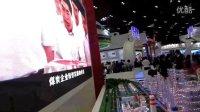 第四届中国(太原)能源产业博览会