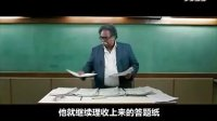 《三傻大闹宝莱坞》经典片段2_标清