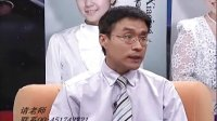 餐饮连锁实战专家  王东生访谈1