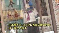 惊奇日本 2011 大阪宅男的世外桃源日本桥 10