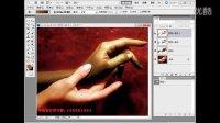 21 PS视频教程 精通质感和特效:如何用ps制作 制作铜手