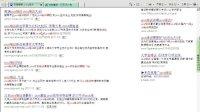 视频: www.0431cc.cn 带你一周hold住html+css 第02讲 html文档基本结构