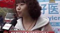 好医网手机客户端上线报道-武汉电视台