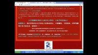视频: 千万时官方代理 千万时网创平台QQ:2272832446