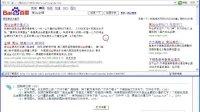 河北省职称计算机考试成绩查询