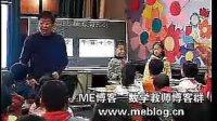 《数的大小比较》——黄爱华  全国小学数学著名特级教师黄爱华课堂实录集锦