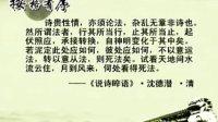 黄金格作文(高中版)高中作文01.rm要加优酷好友的朋友!请先加QQ 1790746239了解详