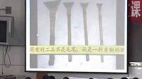 四年级美术 仿制蜡染_课堂实录与教师说课