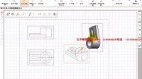 UG工程图第1课