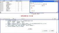 2013河北省职称计算机考试成绩查询